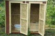 Строим дачный душ и туалет под одной крышей своими руками