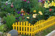 Декоративный заборчик для клумб — оазис красоты !